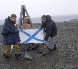 Андреевский флаг у памятного знака