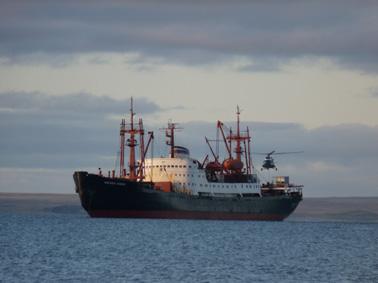 Научно-экспедиционное судно «Михаил Сомов»